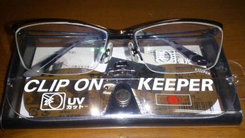 CLIP ON KEEPER