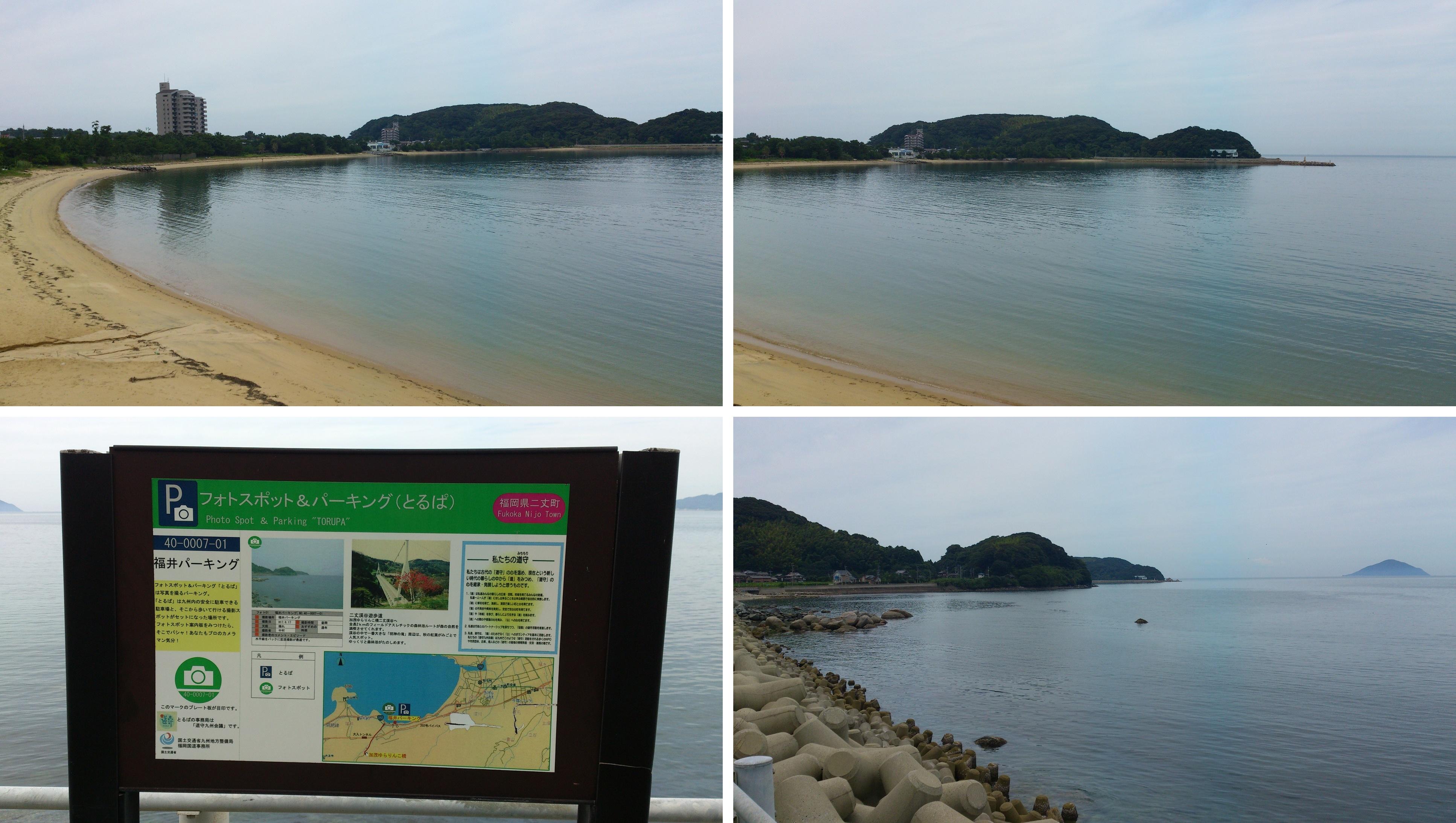 大入漁港と周辺