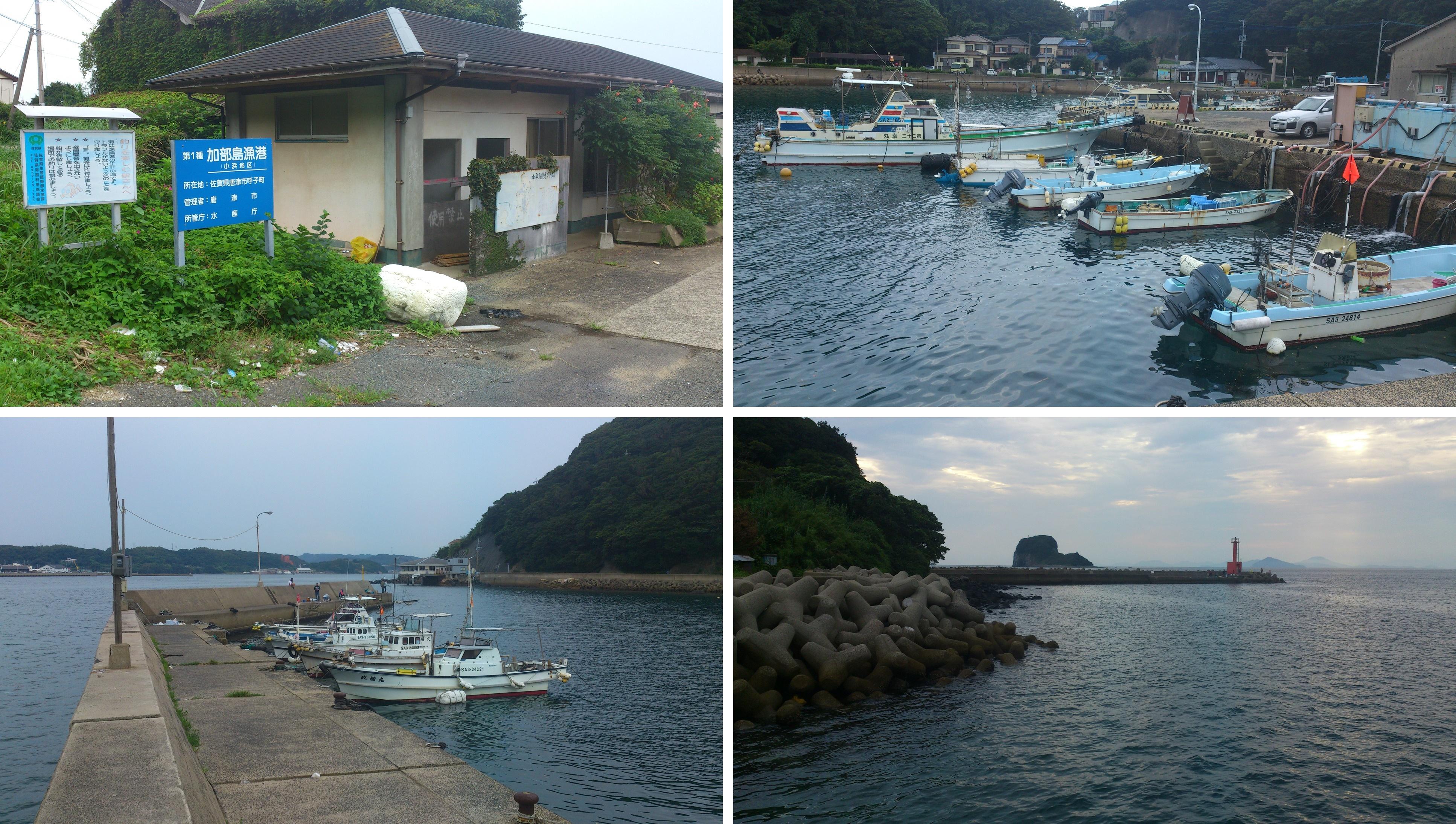 加部島漁港