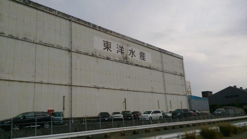 箱崎東洋水産前岸壁