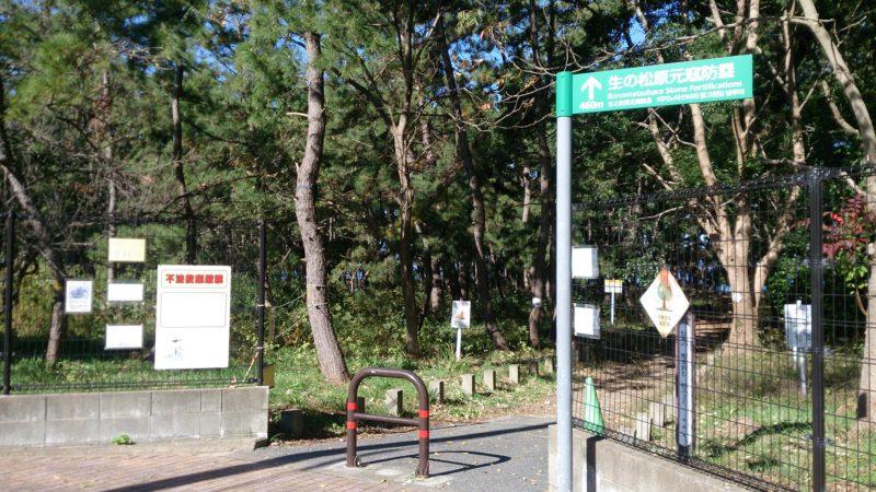 松林中央入り口