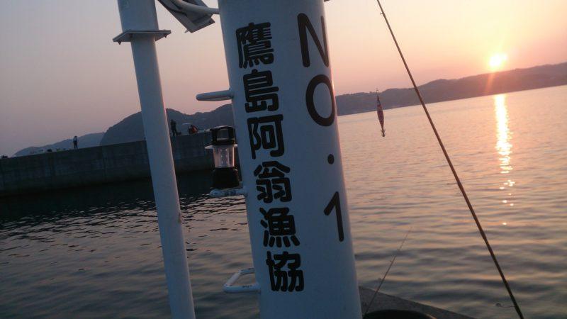 日比漁港白灯台