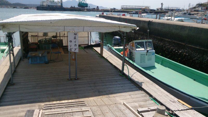 旭星釣りセンター船乗り場
